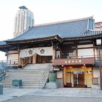 隨泉寺会館