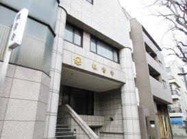 観音寺斎場 外観
