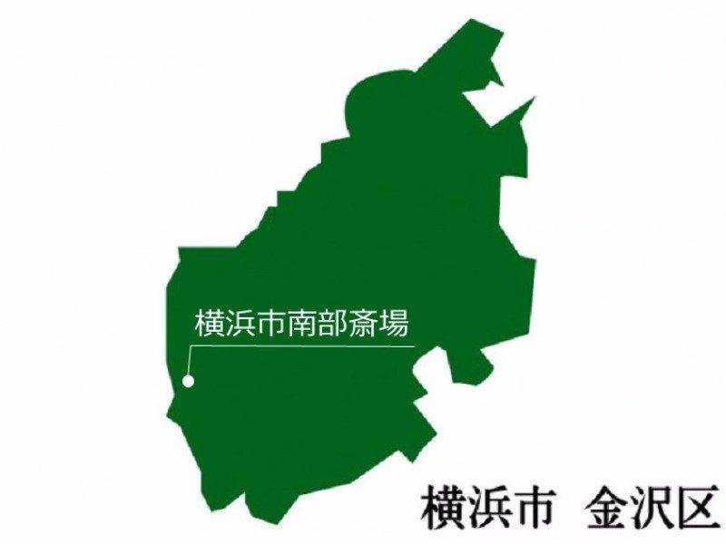 横浜市金沢区画像