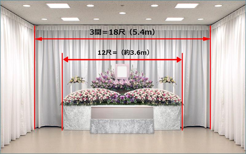 12尺祭壇設営イメージ