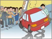 事故死の場合