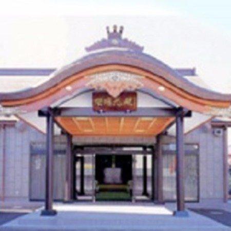 観蔵院 瑠璃光会館