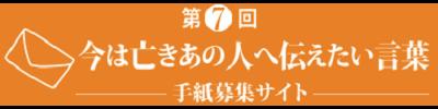 http://www.tsutaetai.net/index.html
