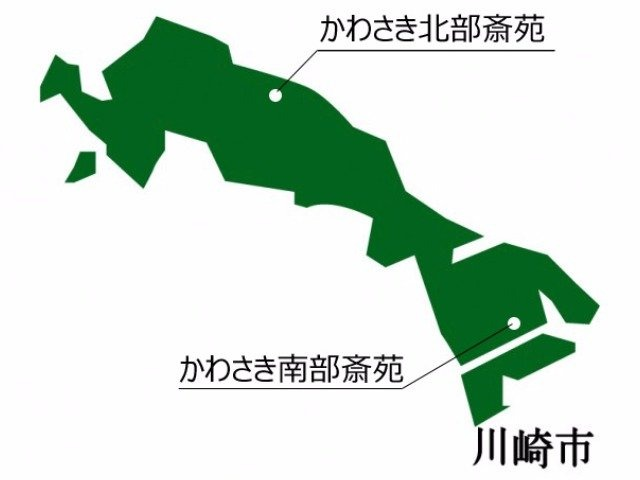 川崎市麻生区画像