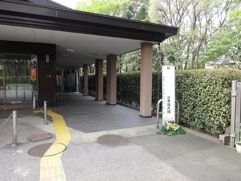 大田区 平和の森会館 2階