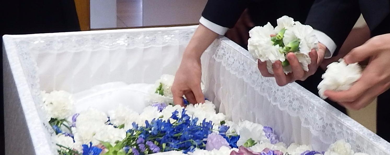 火葬式ECOプラン②