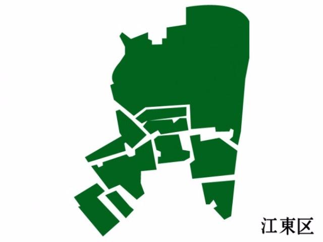 江東区画像