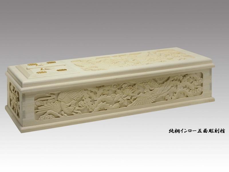 純桐インロー棺 五面彫刻