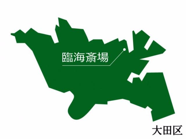 大田区画像