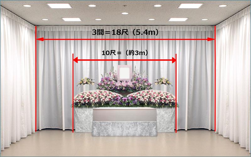 10尺祭壇設営イメージ