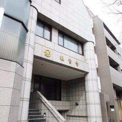 観音寺斎場