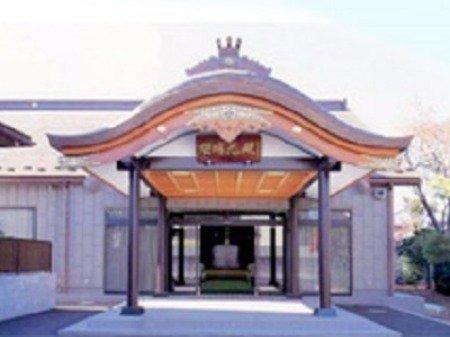 観蔵院 瑠璃光会館 外観