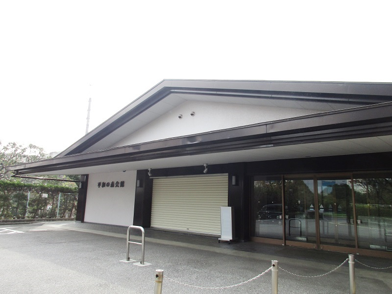 大田区 平和の森会館 1階