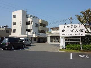 戸田サービス館入口