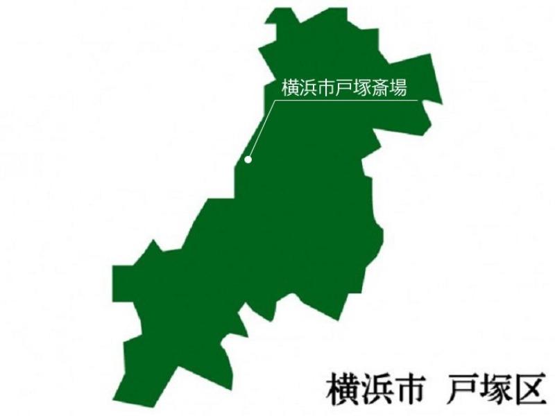 横浜市戸塚区画像