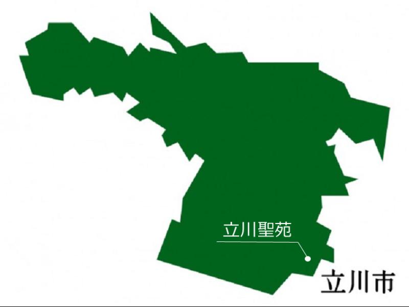 立川市画像