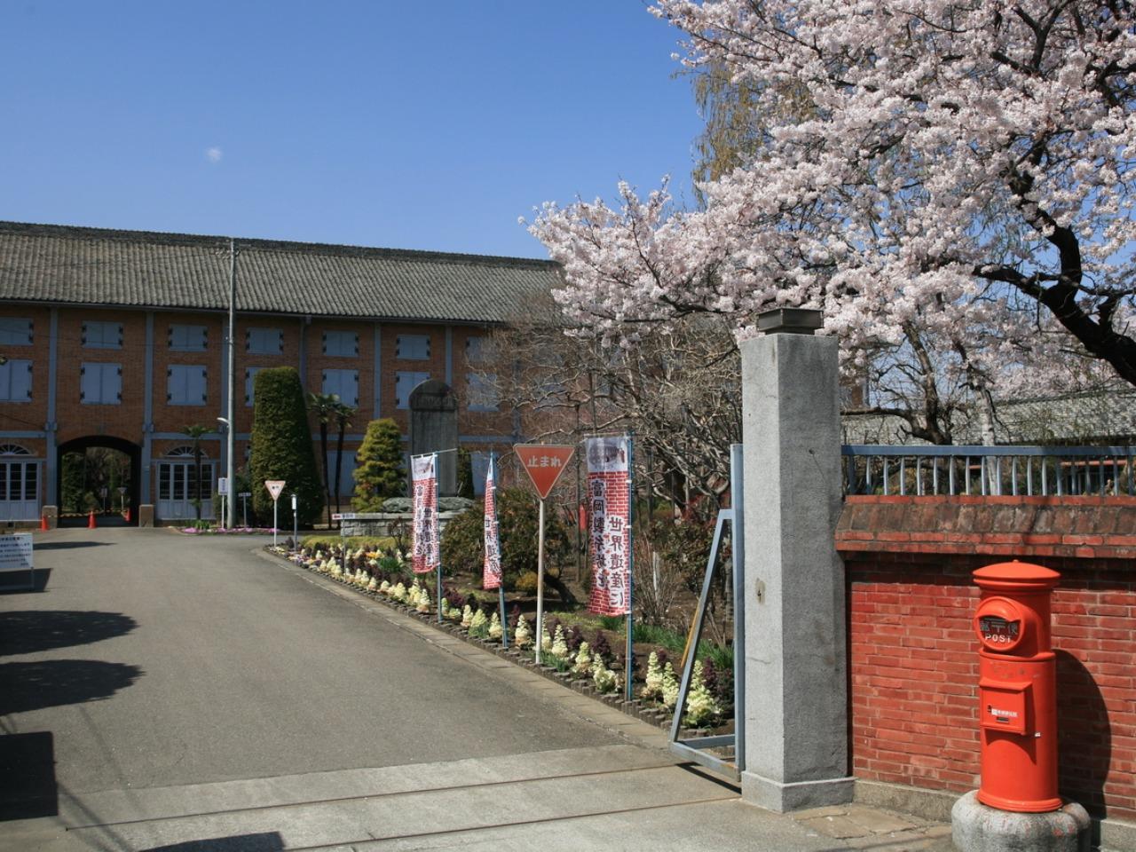 富岡製糸場表門