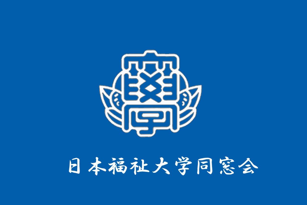 同窓会旗(大学校章)