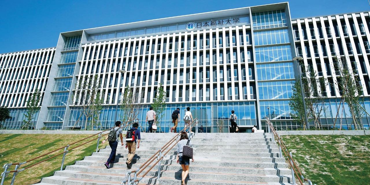 東海キャンパス