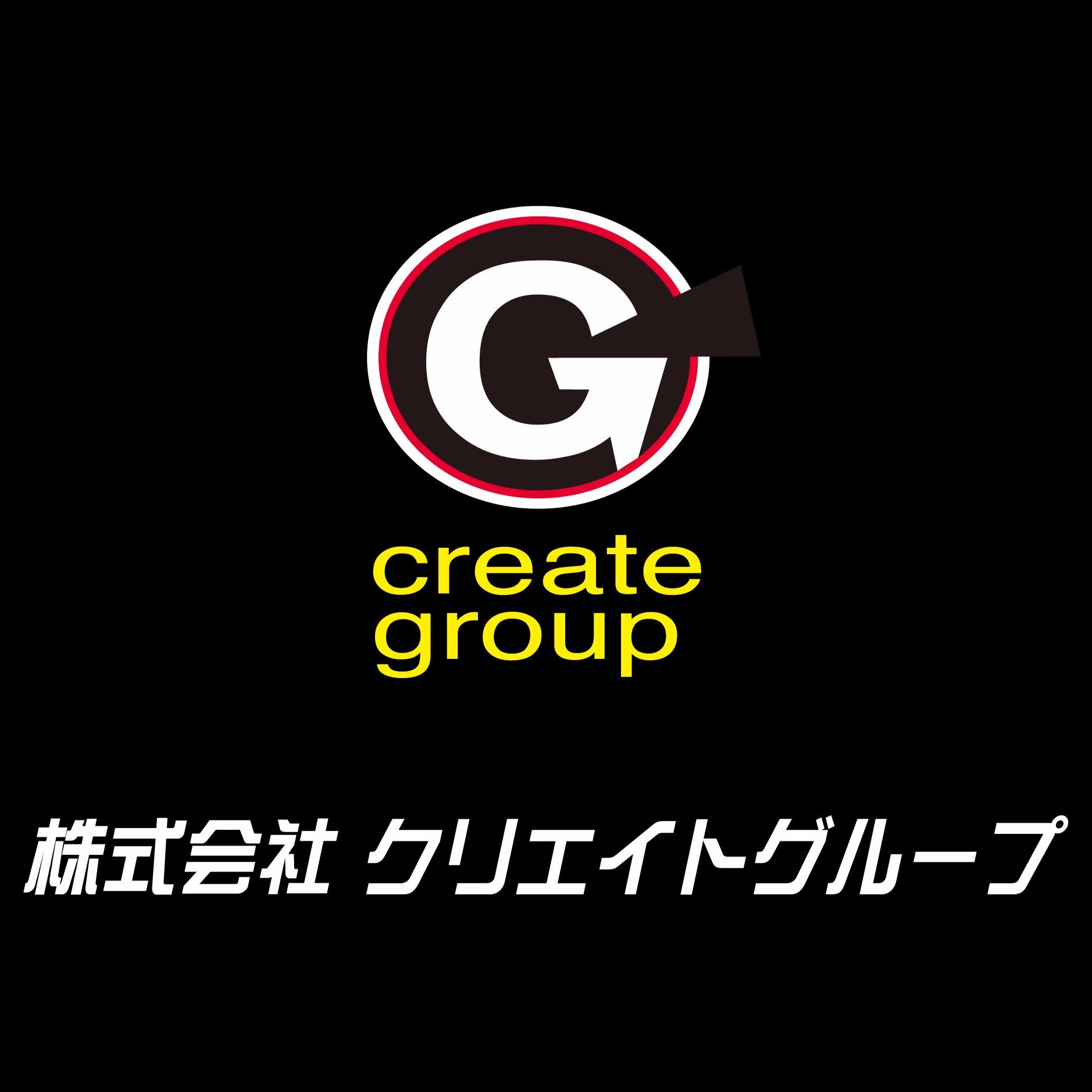 株式会社クリエイトグループ
