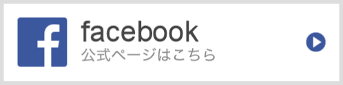 ハウスクリエトのFacebook
