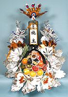 盛籠(果物)