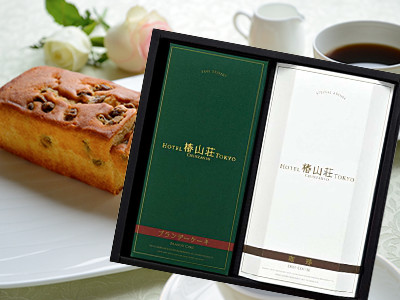 ホテル椿山荘東京 ギフトセット