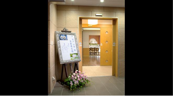 家族葬専用式場 入口
