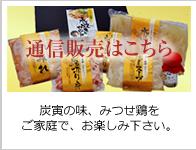 http://www.rakuten.co.jp/sumitora/