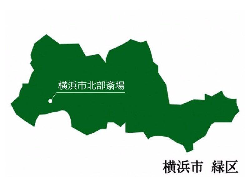 横浜市緑区画像
