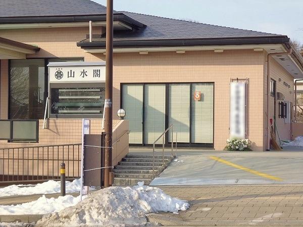 大林寺山水閣 2階式場 外観