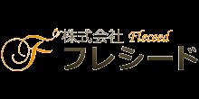 株式会社フレシード ロゴ