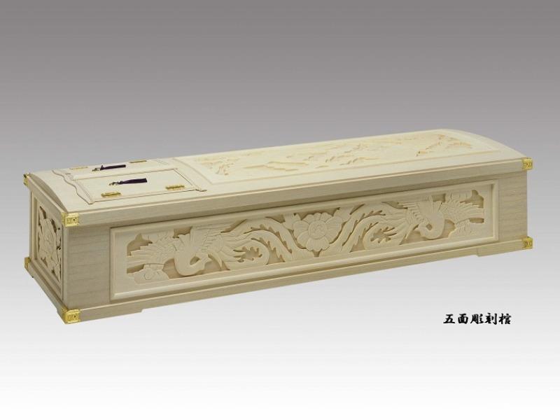 桐棺 五面彫刻 袴金具付