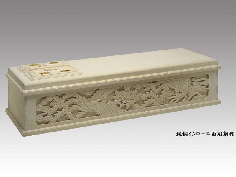 純桐インロー棺 二面彫刻