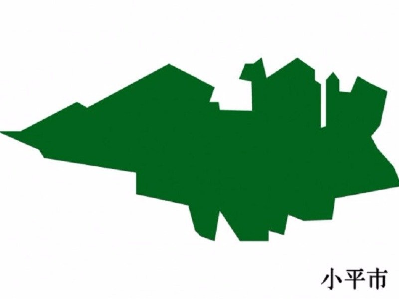 小平市画像
