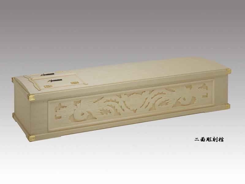 桐棺 二面彫刻 袴金具付