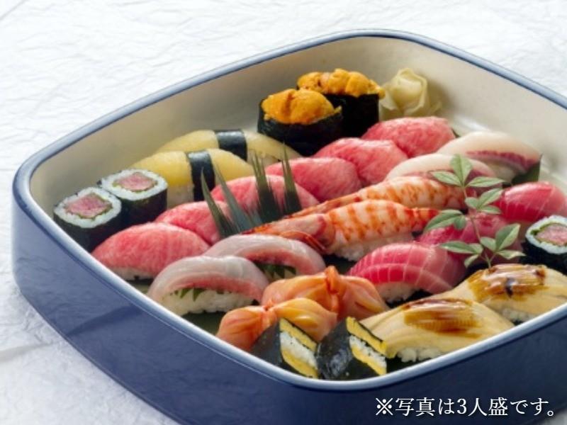 特選握り寿司