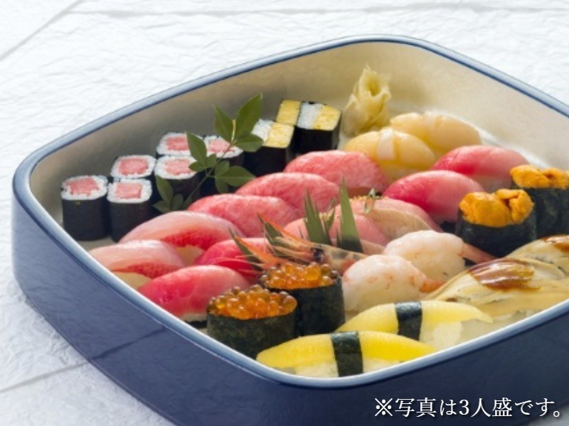 特上握り寿司