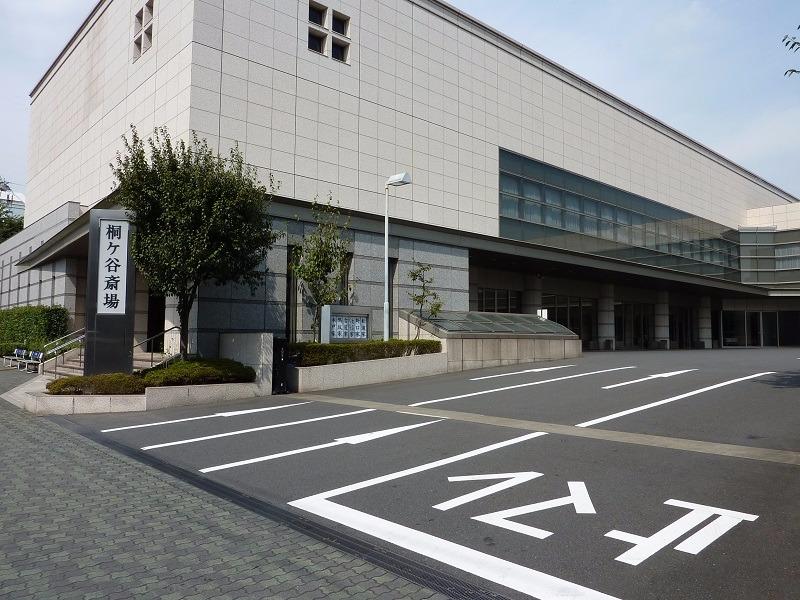 桐ヶ谷斎場 式場外観