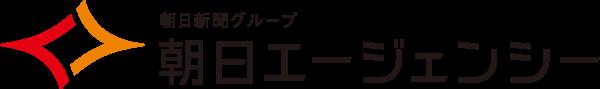 朝日新聞グループ 朝日エージェンシー