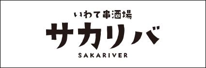 https://www.hotpepper.jp/strJ001226585/