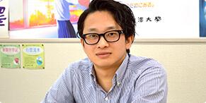 駒澤大学 入学センター 入試広報課 武田享也 さま