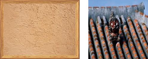 珊瑚の塗壁