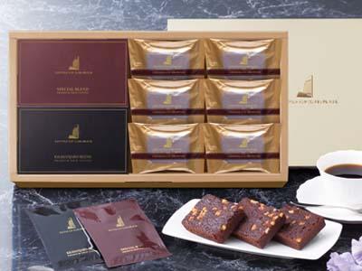 YH-CN チョコブラウニー&ドリップコーヒーセット