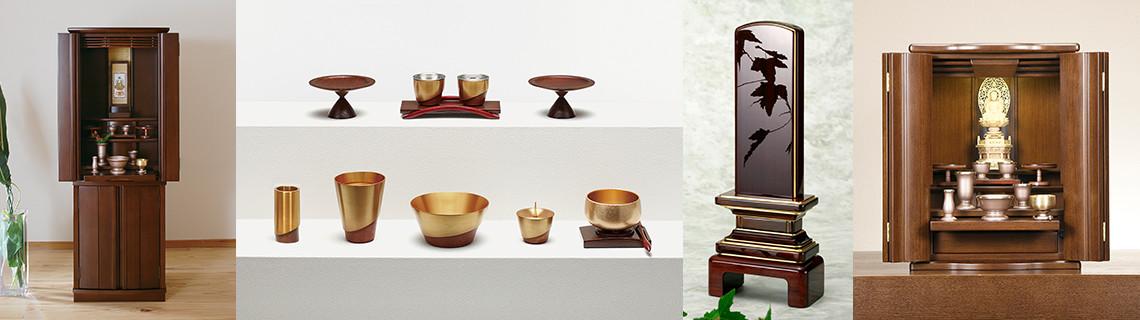 仏壇・仏具