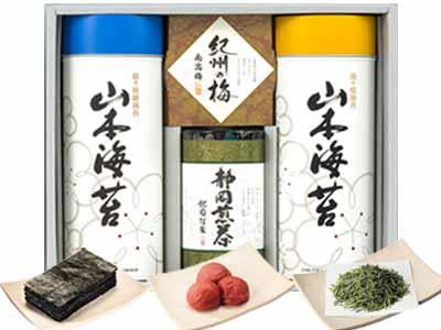 <山本海苔店・愛国製茶>静岡銘茶・焼海苔・味海苔・紀州梅干詰合せ